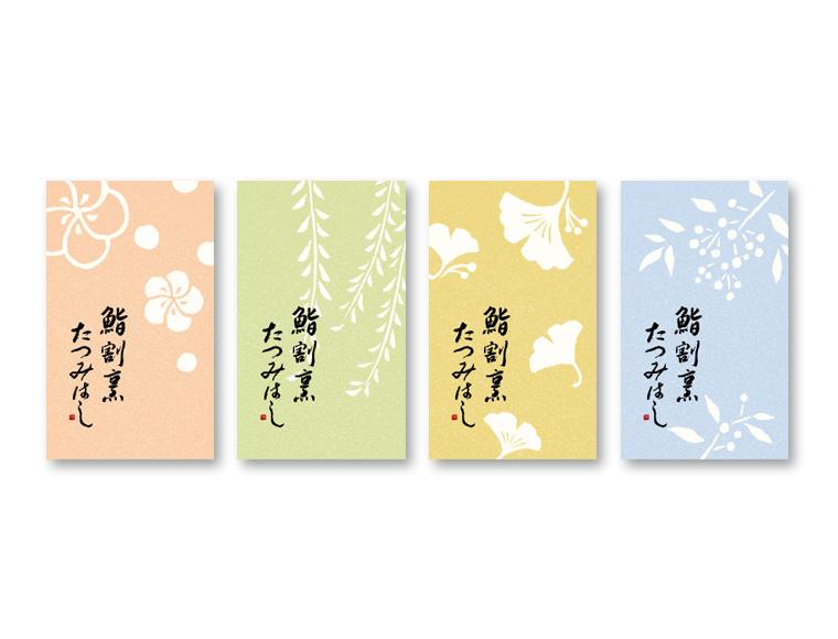 tatsumi (1)
