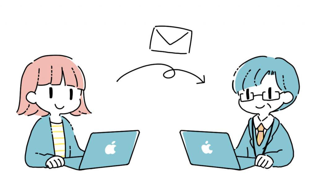 ビジネスメール記事1