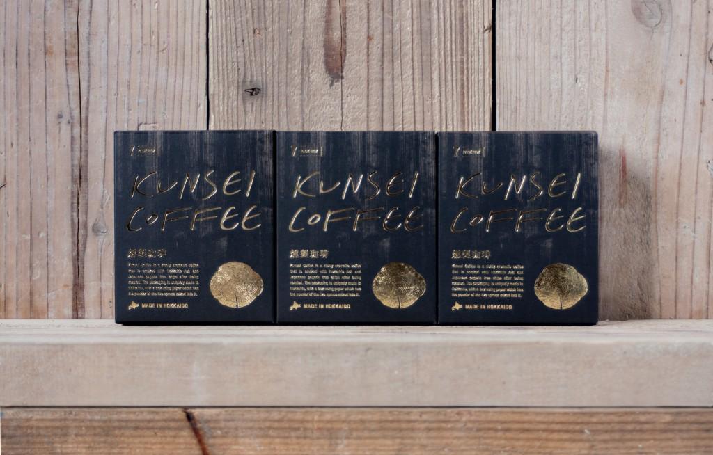 04_KUNSEI_COFFEE