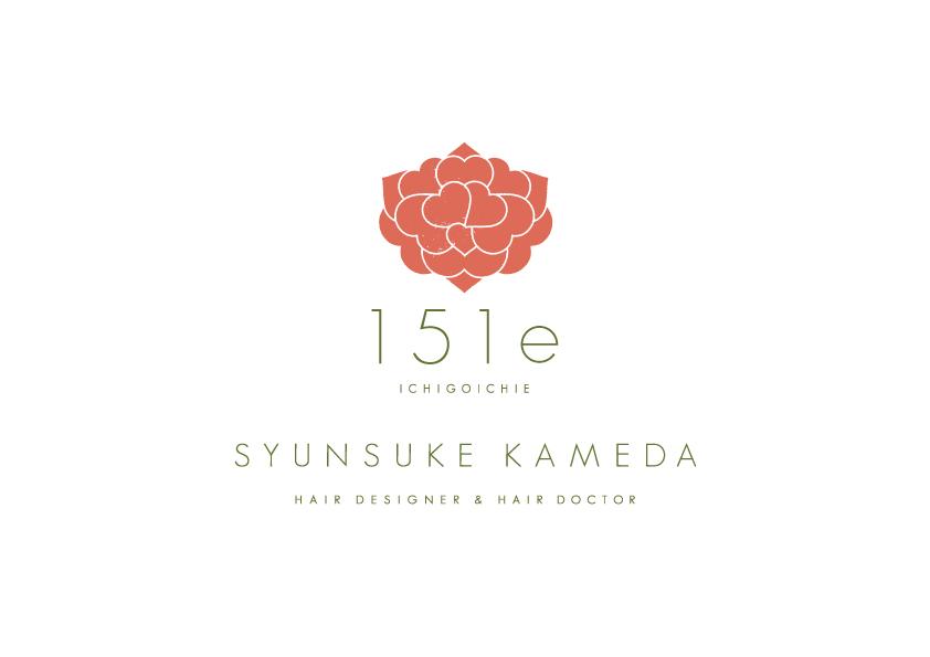 151e_logo