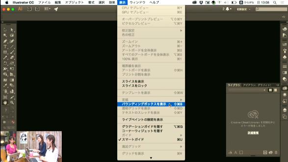 スクリーンショット 2015-08-09 13.08.44