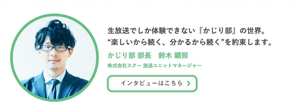 スクリーンショット 2015-09-09 15.59.01