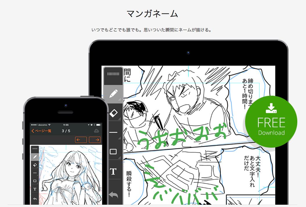 スクリーンショット 2015-09-09 15.35.17
