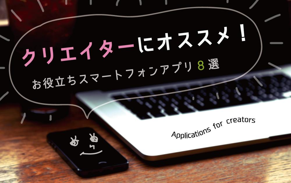 AppTop3