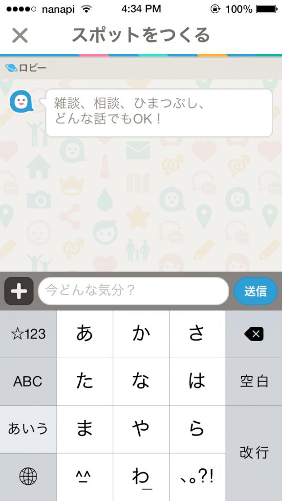 answer_spot