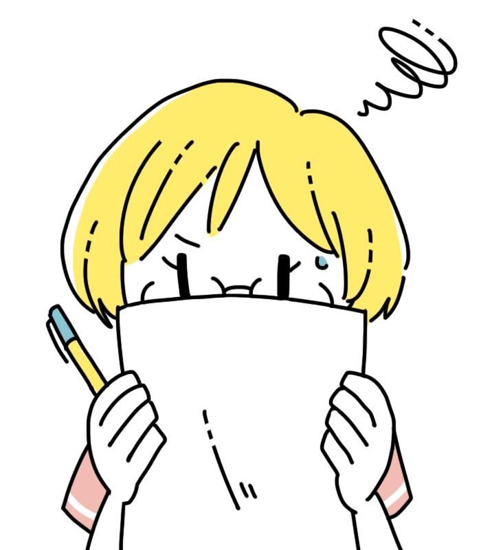 エントリーシート-min