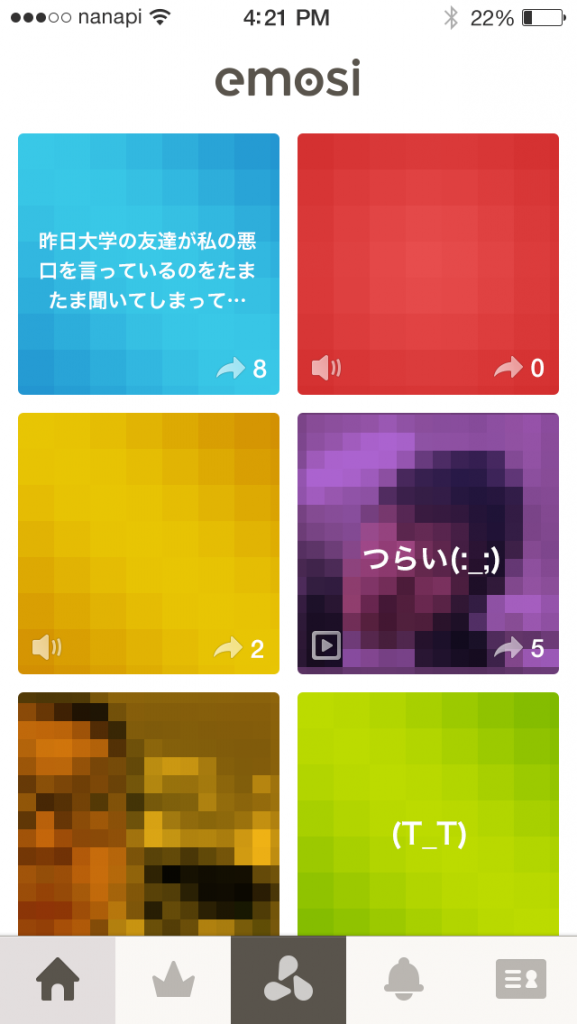 emoshi_feed