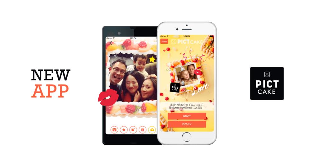 new_app_ogp2-min