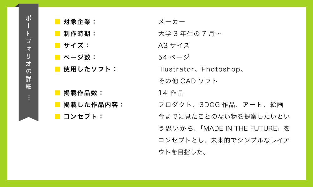 pf_IT3-min