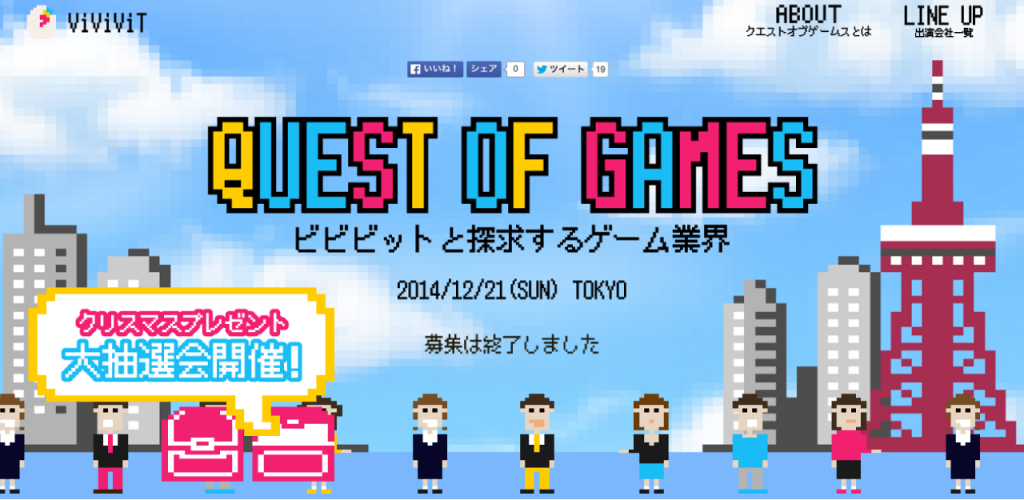 QUEST-OF-GAMES
