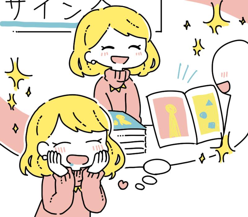 フリー3-min