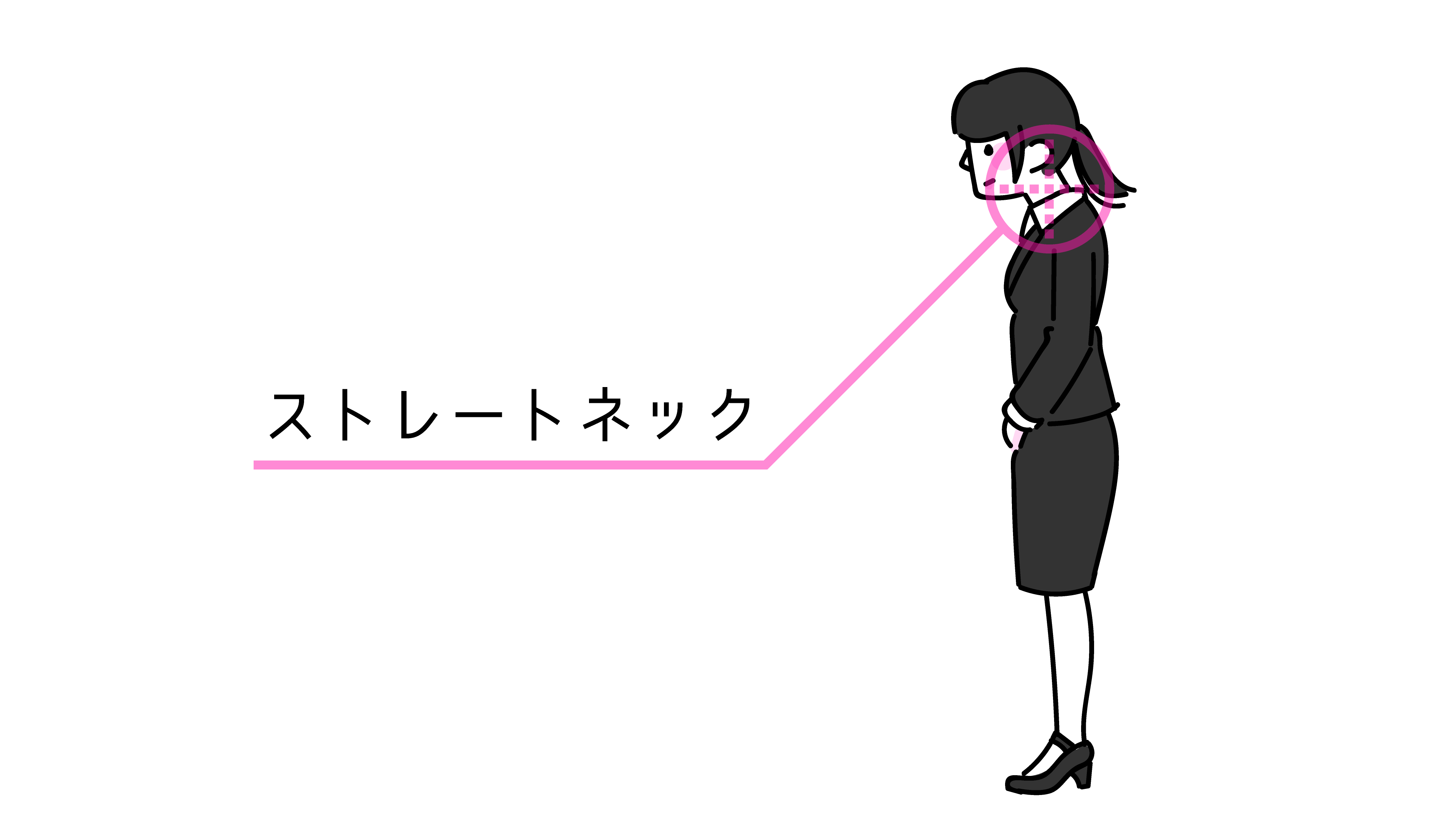 姿勢top-02