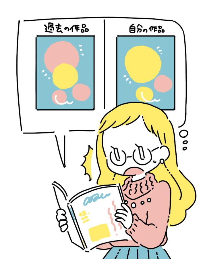 先行研究4-min