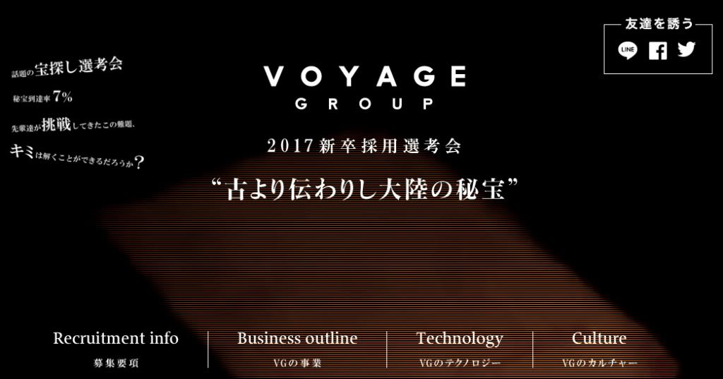 VOYAGE-min
