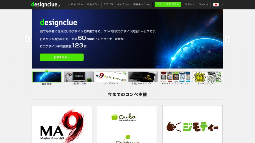 crowdsourcing6