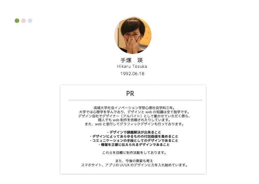 t_pro2-min