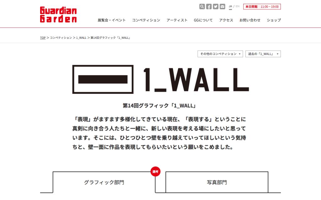 1_wall