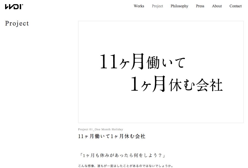 ワヴデザイン-min