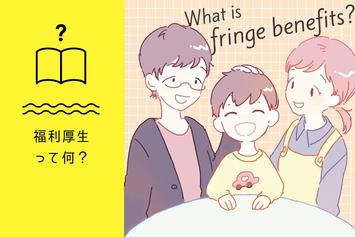 インターン記事top-min