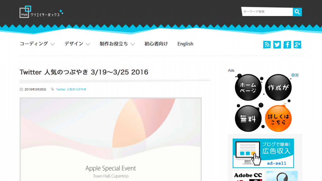 スクリーンショット 2016-04-01 19.42.34
