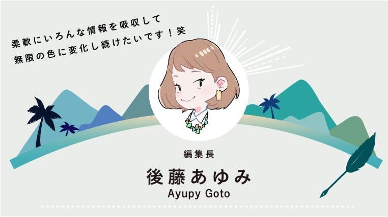 紹介_01-min