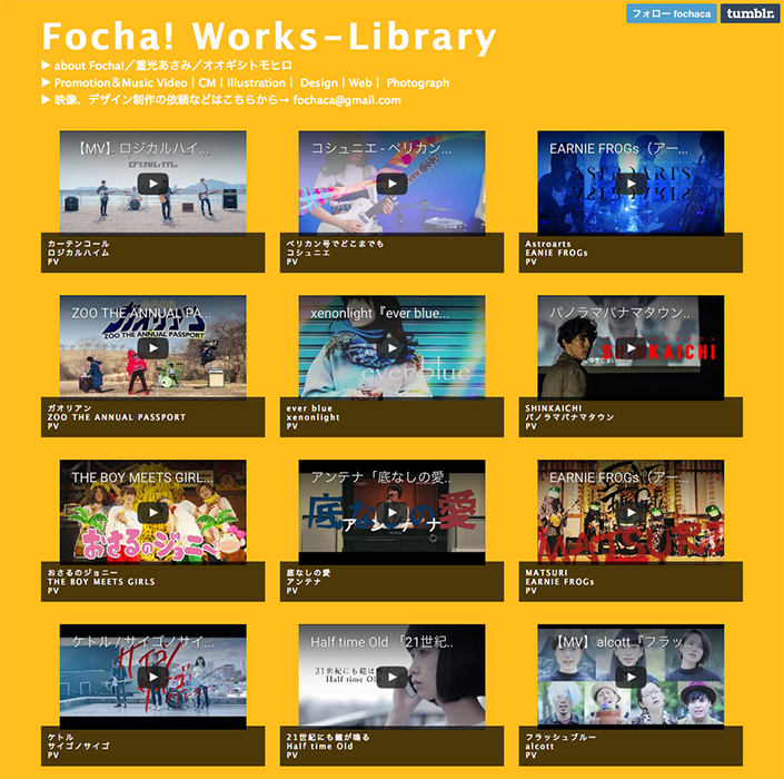 Focha! Works