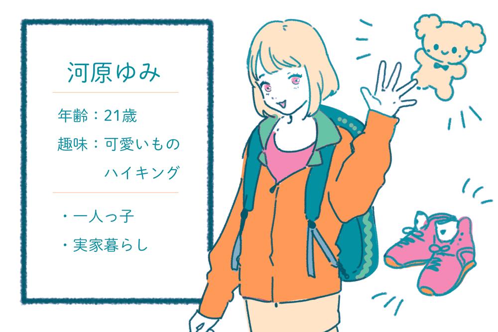 UX2-min