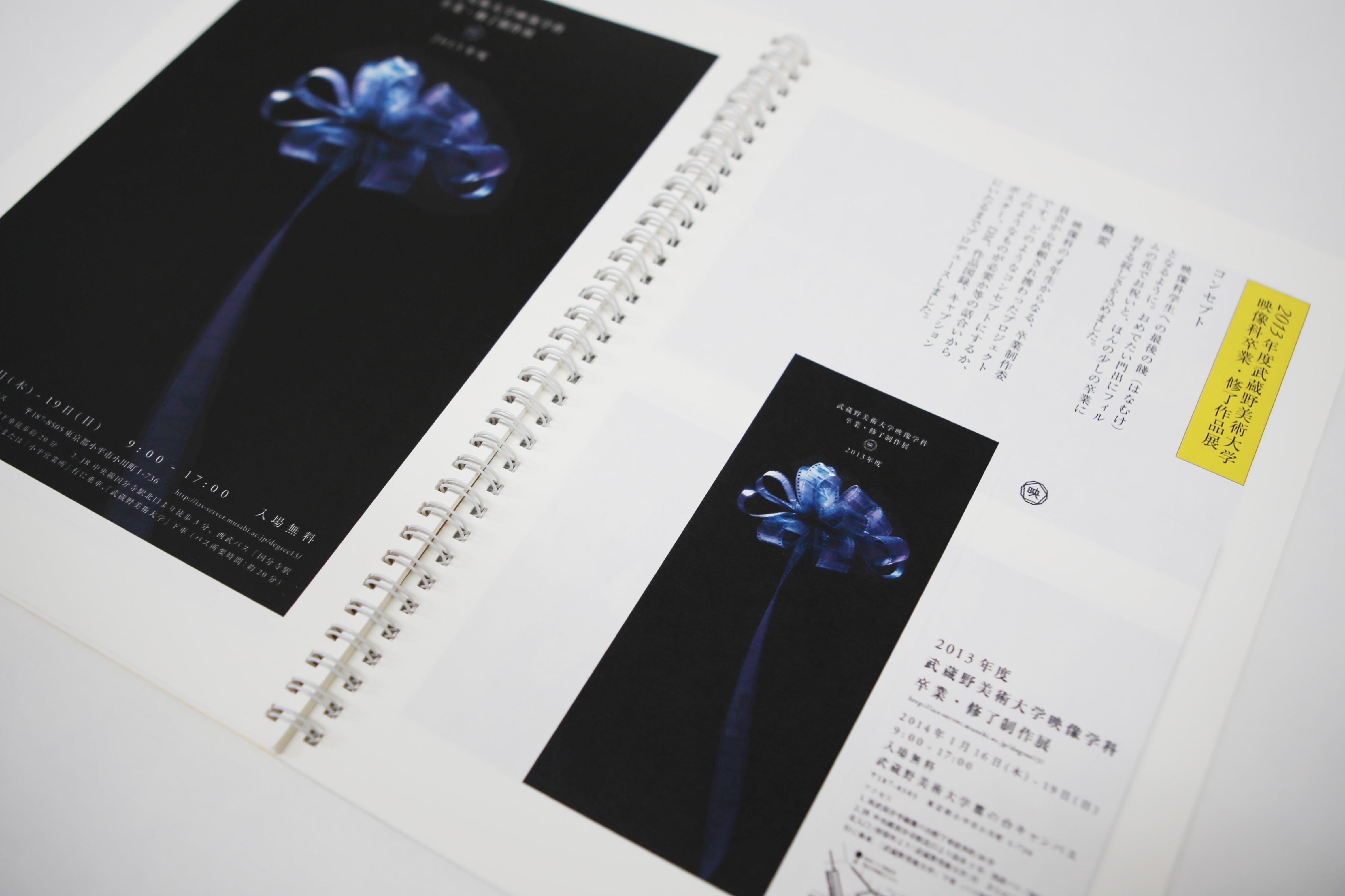 IMG_5734_中-min