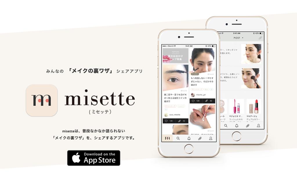 misette