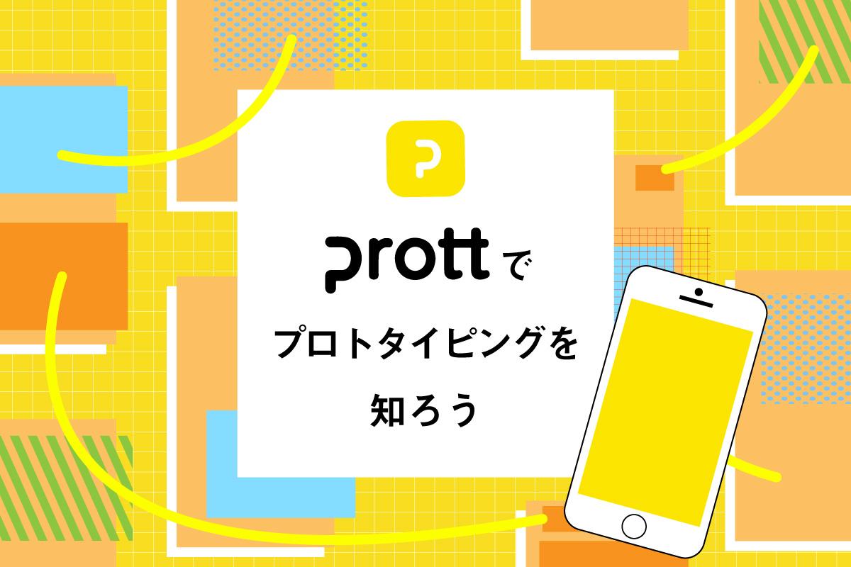 vivivit_prott_main