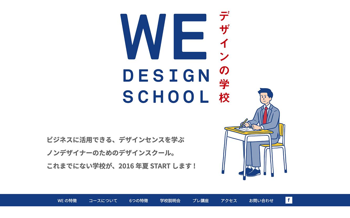 we_d_s