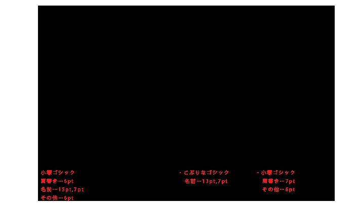 名刺例1ai_02