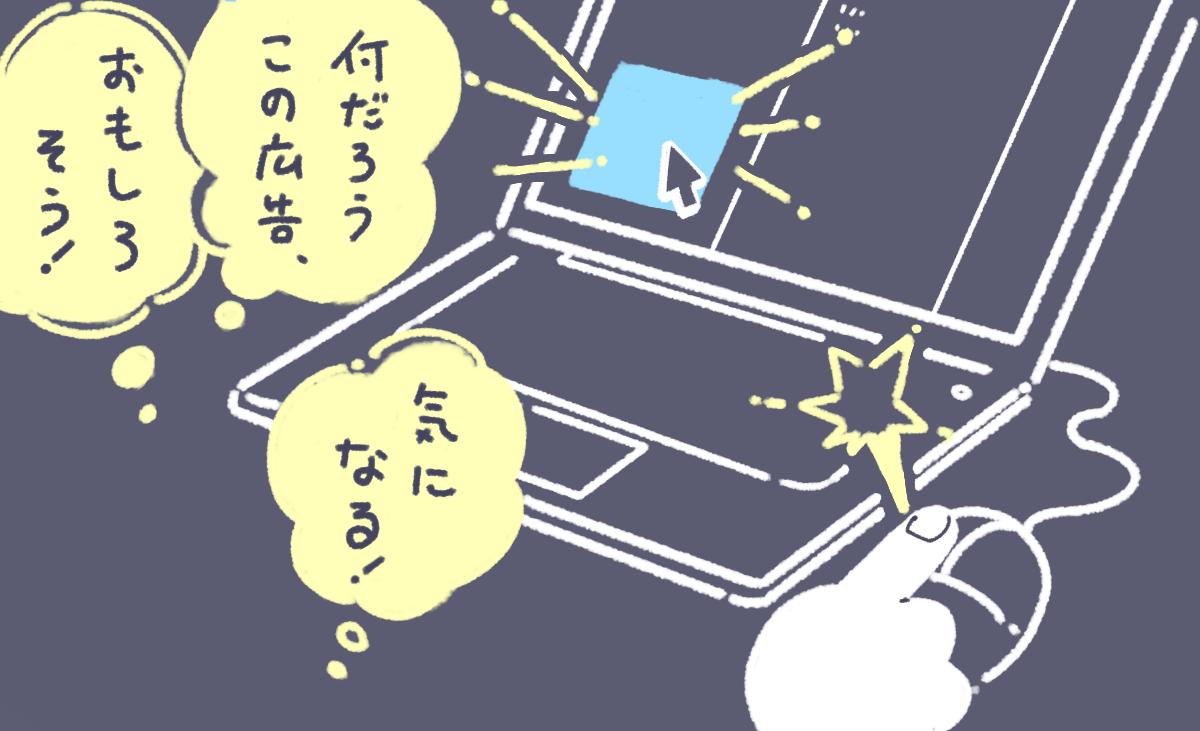 アフィ3-min