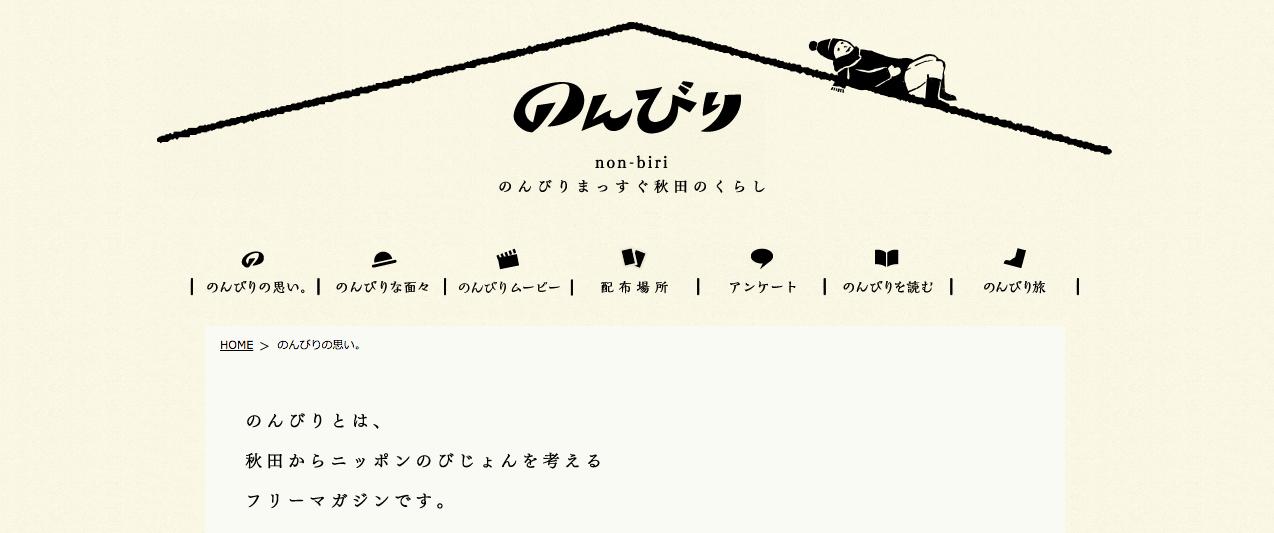 スクリーンショット 2016-08-01 2.11.15