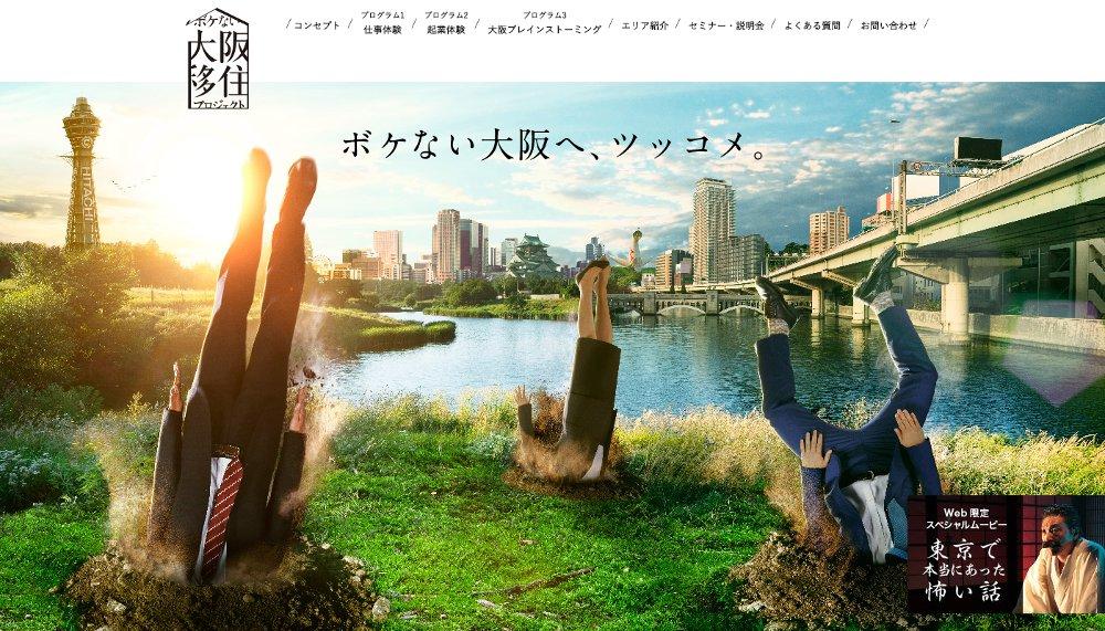 l_miya_160809bokenaioosaka00 (1)
