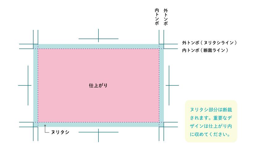 とんぼ_03