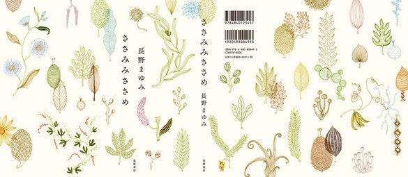 tis-hiroyuki-yamada-medium (1)