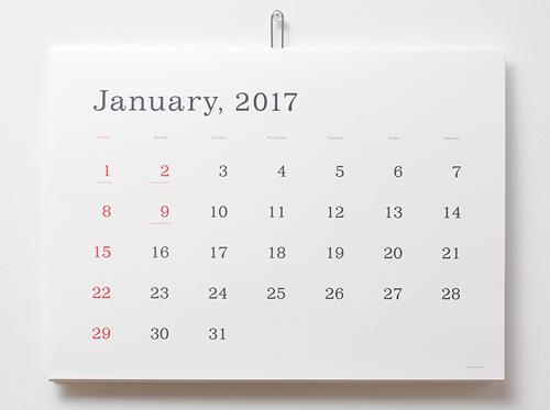 kasai_kaoru_calendar2017-1