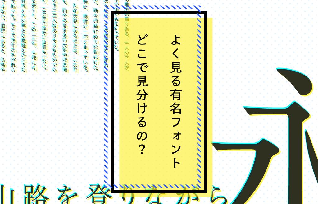 vivivit_font_main