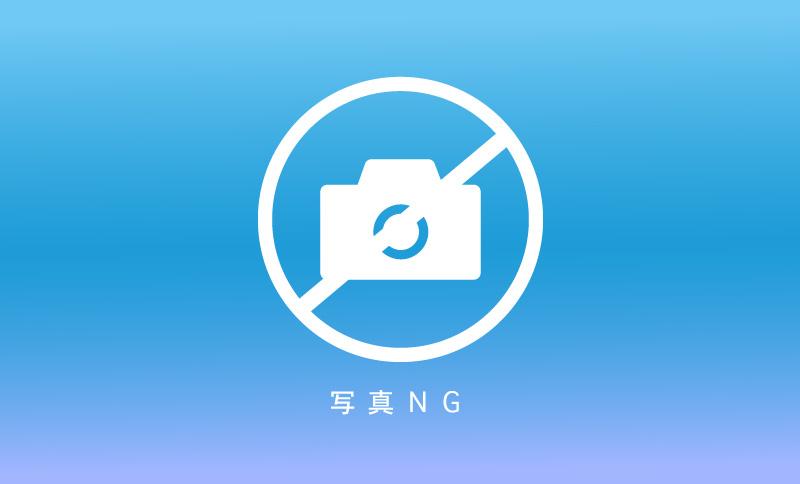 vivivit_ng