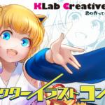 kcf_2d_header