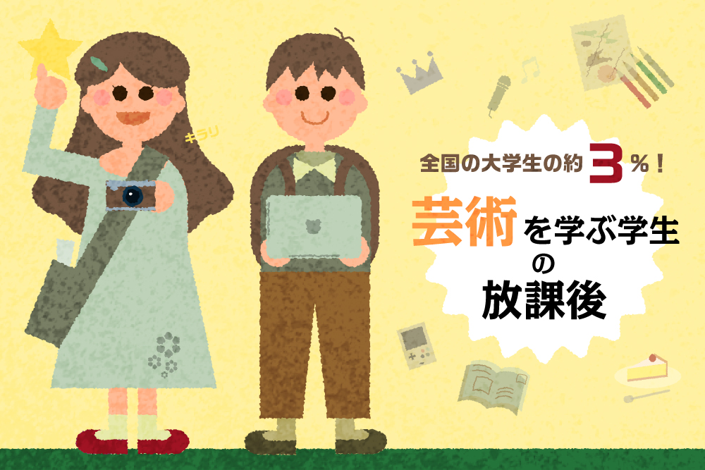 kagaikatsudo_01