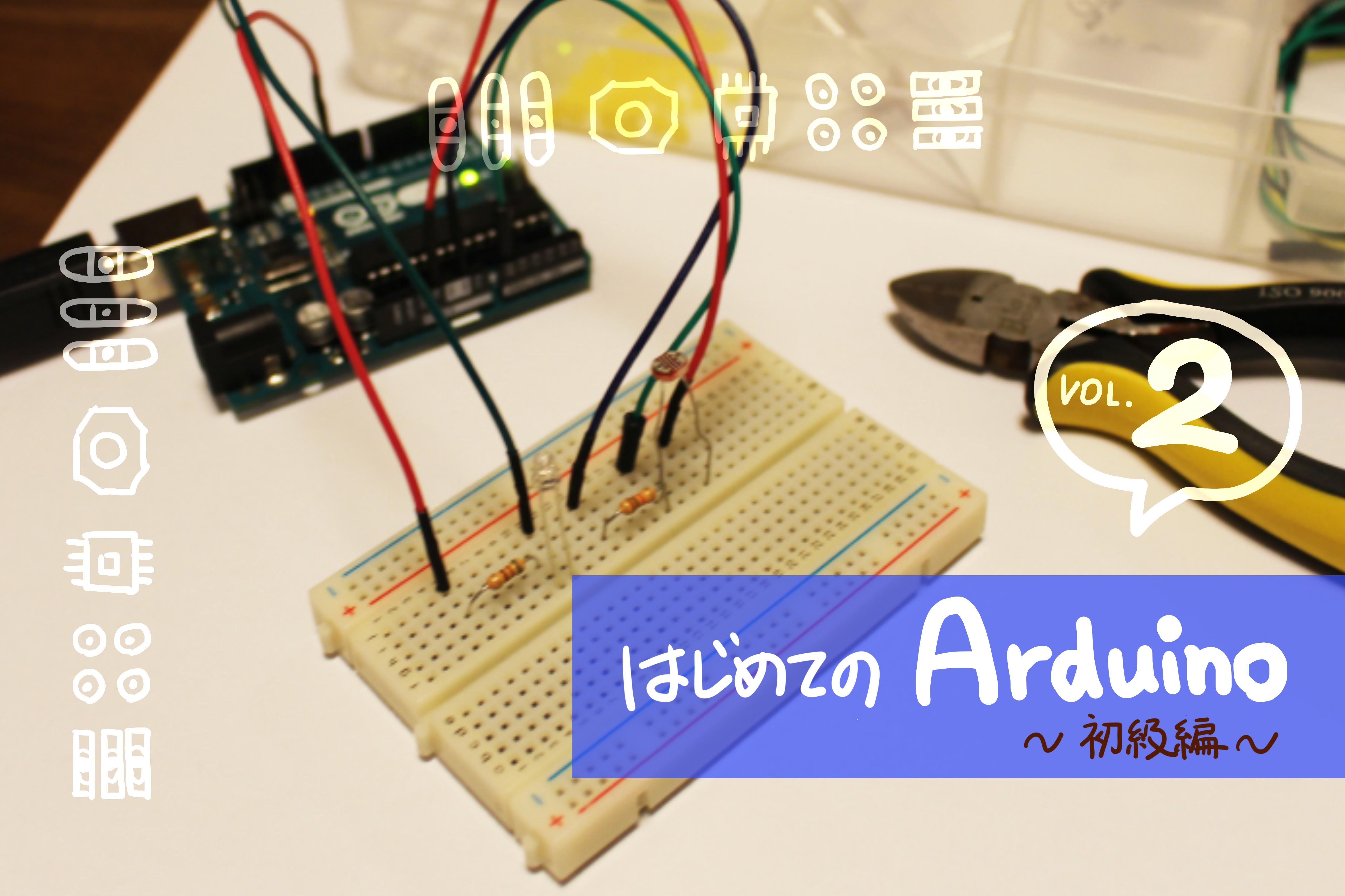 arduino_20