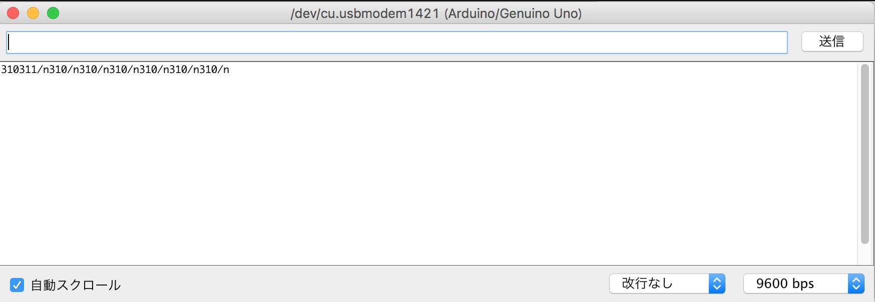 arduino_31