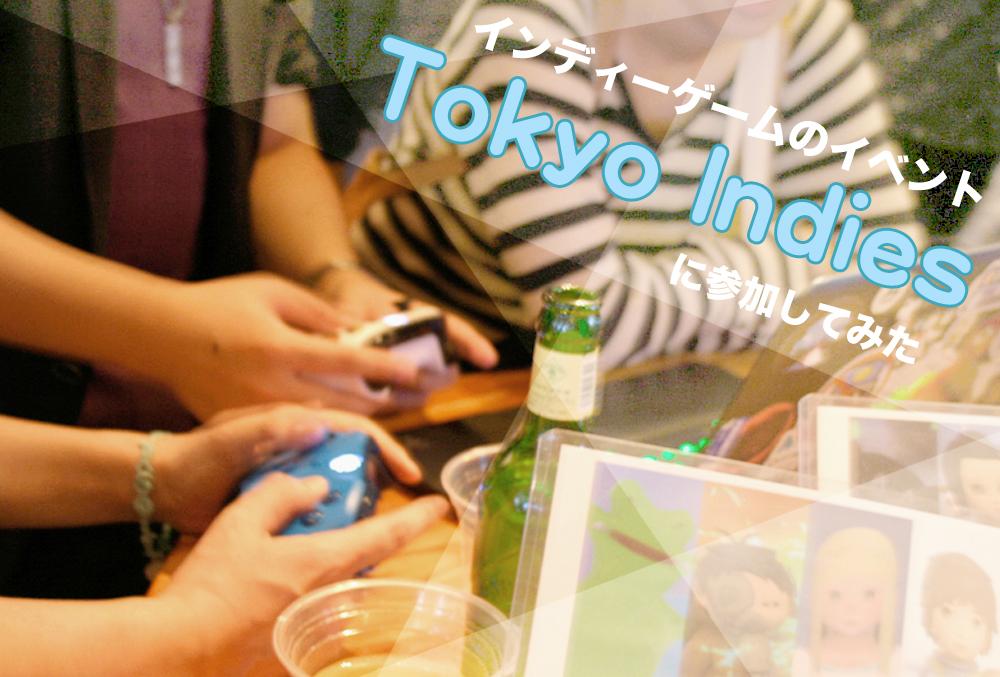 tokyoindies-title