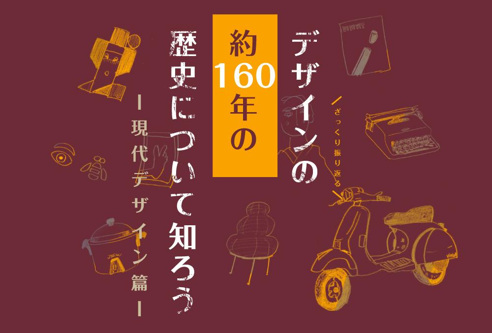 designstory101