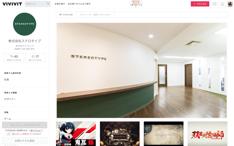 sotuseisaiyo_10