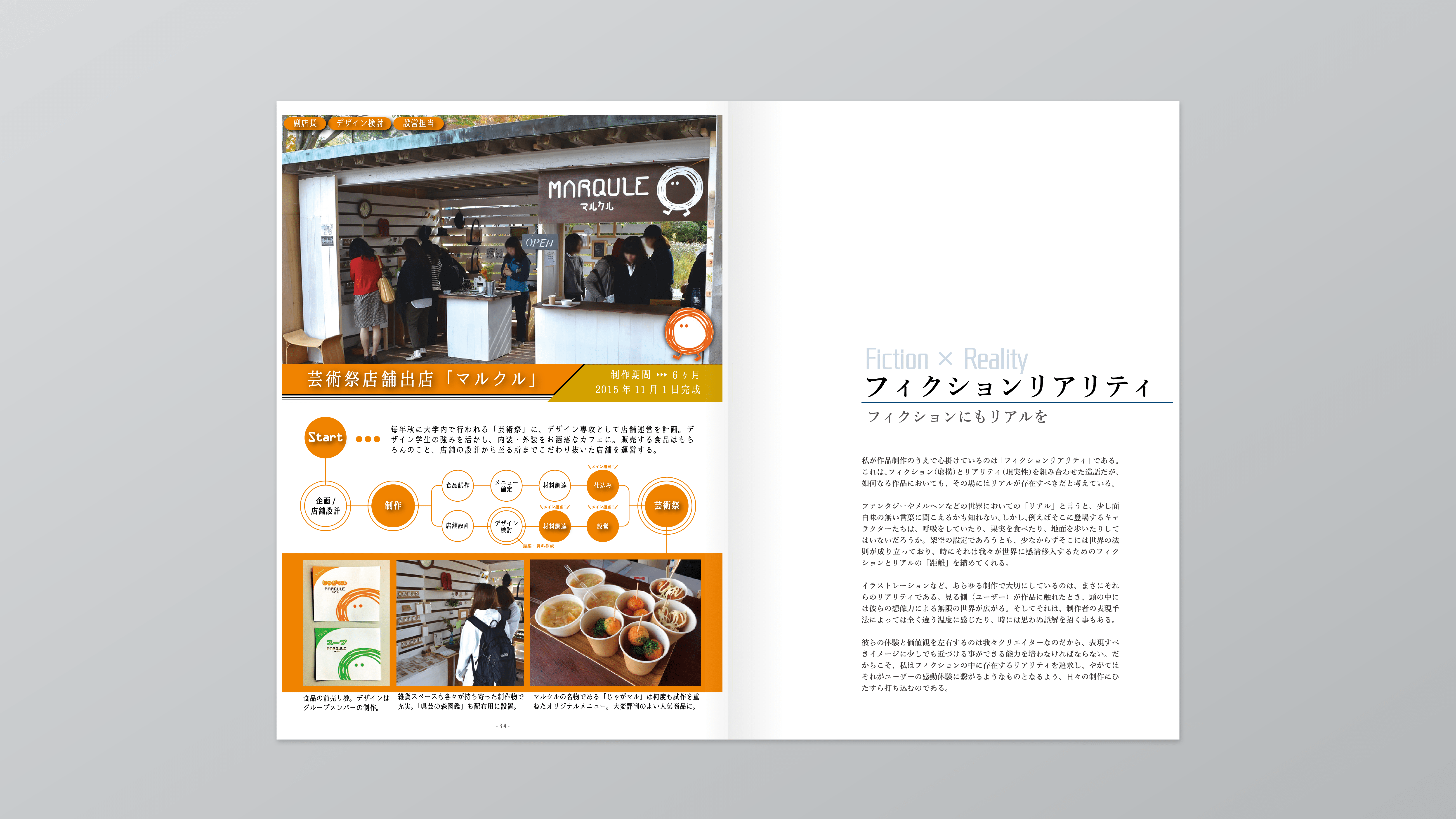 nagai_pf_template19-min
